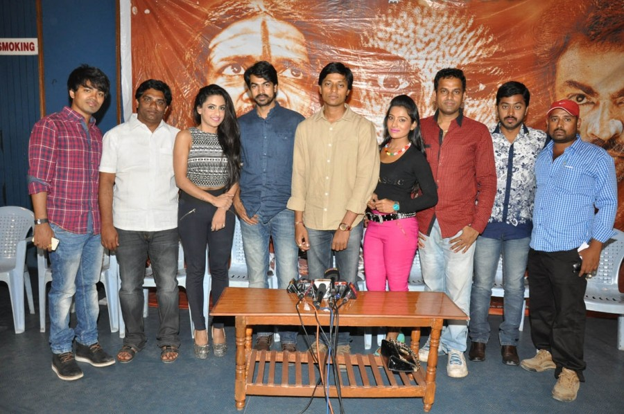 Mamatha Rahuth,Ravi varma,Vriti Khanna,Calling bell,Calling bell success meet