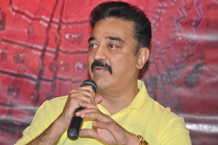 Uttama Villain,Uttama Villain trailer,Uttama Villain launch,Kamal haasan,Uttama Villain press meet