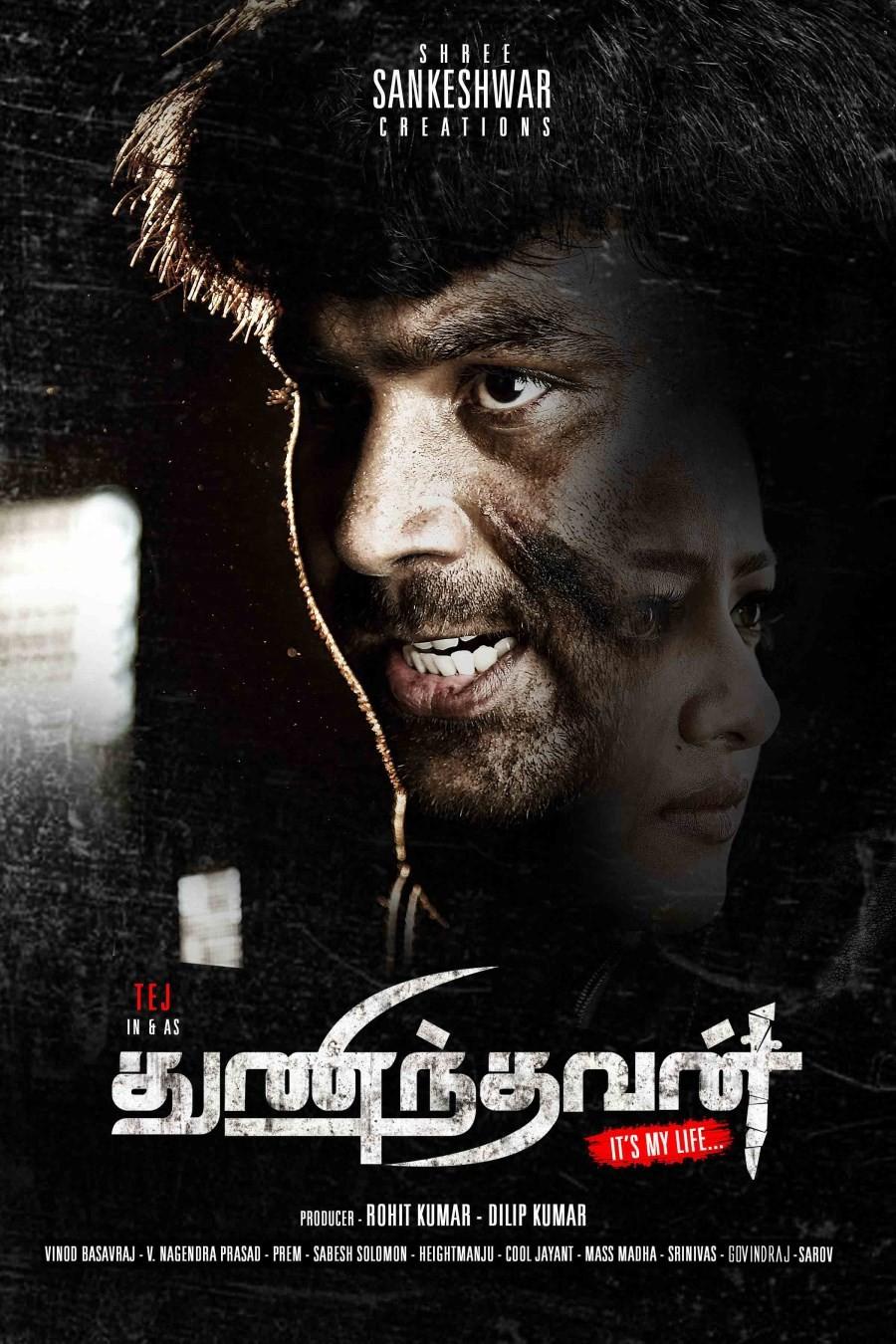 Thunindhavan,tamil movie Thunindhavan,Thunindhavan Movie Poster,Thunindhavan Movie Still,Thunindhavan Images,Thunindhavan Pictures,Thunindhavan Photos,Thunindhavan Poster
