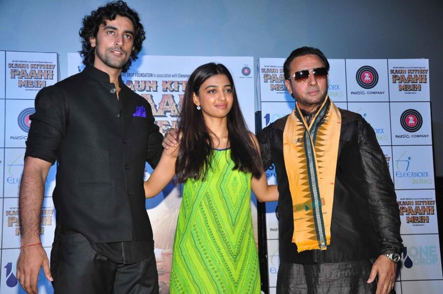 Kaun Kitne Paani Mein,Trailer release,first look,Kunal Kapoor,radhika apte,Gulshan Grover,Kaun Kitne Paani Mein Trailer