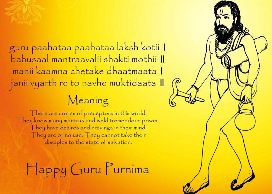 Guru Purnima 2015: Best Guru Purnima SMS,Whatsapp Messages,Guru Purnima,Guru Purnima 2015,Guru Purnima Best Sms,Guru Purnima Whatsapp Messages,Guru Purnima quotes,guru purnima messages,guru purnima greetings,Guru Purnima photos,Guru Purnima pics,Guru Pur
