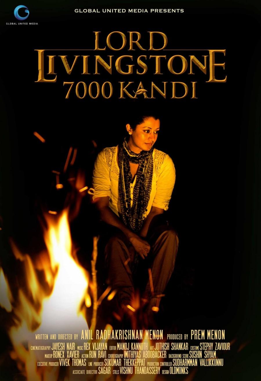 Lord livingstone 7000 kandi,lord livingstone 7000 kandi first look,Lord livingstone 7000 Kandi character,lord livingstone poster,Kunchacko Boban,reenu Mathews,chemban vinod,anil radhakrishnan menon,actor bharath,jacob gregory,nedumudi venu
