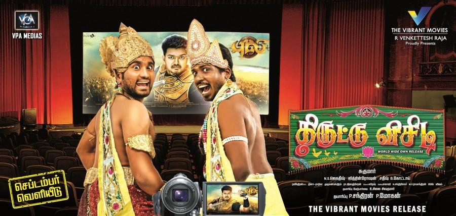 Thiruttu VCD,Thiruttu VCD First Look,Thiruttu VCD movie poster,tamil movie Thiruttu VCD,Prabha,Kadhal Sukumar,Senthil,Sakshi Agarwal,Devadharshini