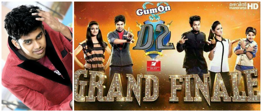 D2 dance,d2 dance winner,d2 d4 dance winner,pranav sasidharan,jimbruttan,jimbruttan winner,mazhavil manorama dance show