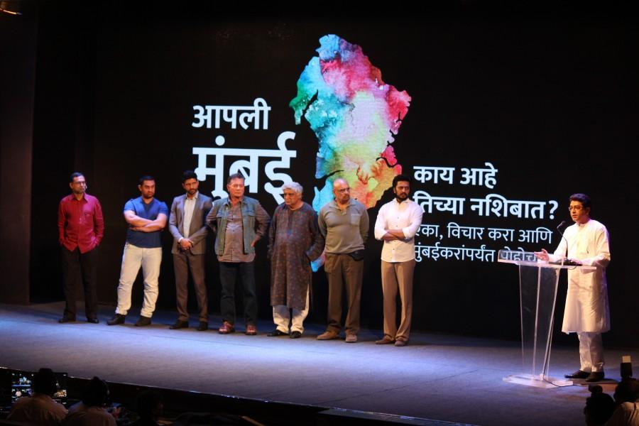Salman khan,aamir khan,Raj Thackeray,mumbai development,Farhan Akhtar,Riteish Deshmukh,photos