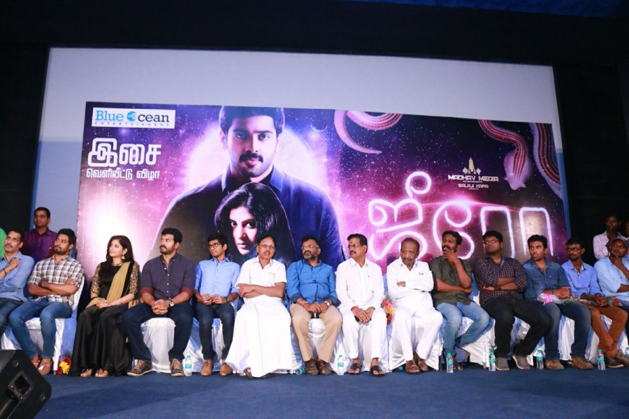 Zero Audio Luanch,Zero Audio,Zero,tamil movie Zero,Aari,Ashwin,Zero music,Zero music launch,Zero audio launch pics,Zero audio launch images,Zero audio launch stills,Zero audio launch pictures