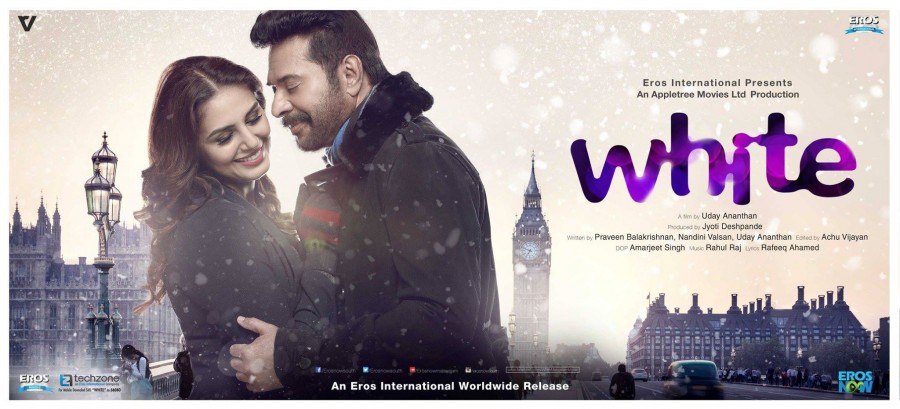 Mammootty,White First Look Poster,White First Look,White Poster,White movie Poster,Mammootty in White movie,Mammootty new film,Mammootty new movie,Huma Qureshi,actress Huma Qureshi