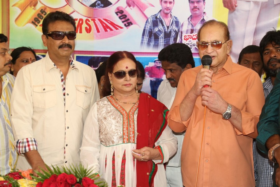 Krishna 50Years Acting Career Celebrations,images of krishna 50 yrs Acting Career Celebrations,SuperStar Krishna