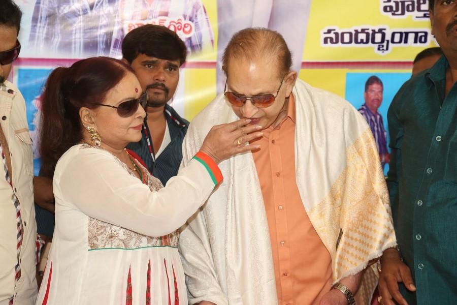 Krishna 50Years Acting Career Celebrations,images of krishna 50 yrs Acting Career Celebrations,SuperStar Krishna