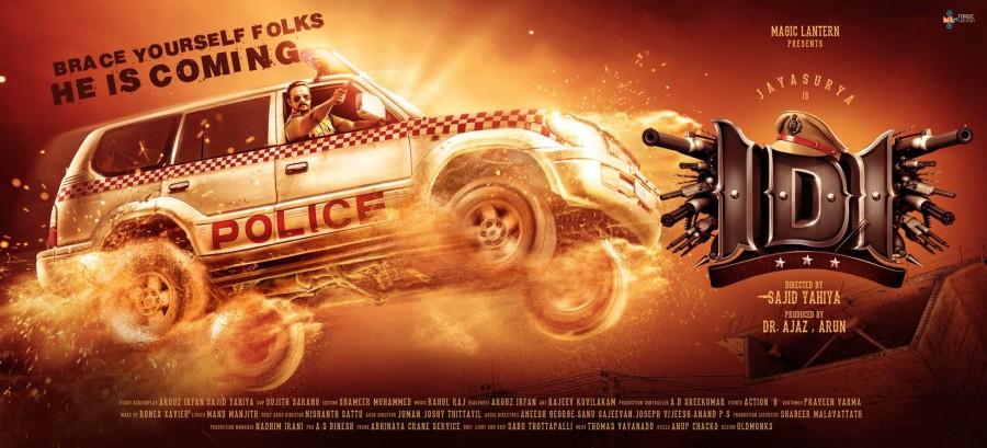 IDI movie,jayasurya,idi malayalam movie,jayasurya in idi,Inspector Dawood Ibrahim poster,Inspector Dawood Ibrahim,Jayasurya as Inspector Dawood Ibrahim