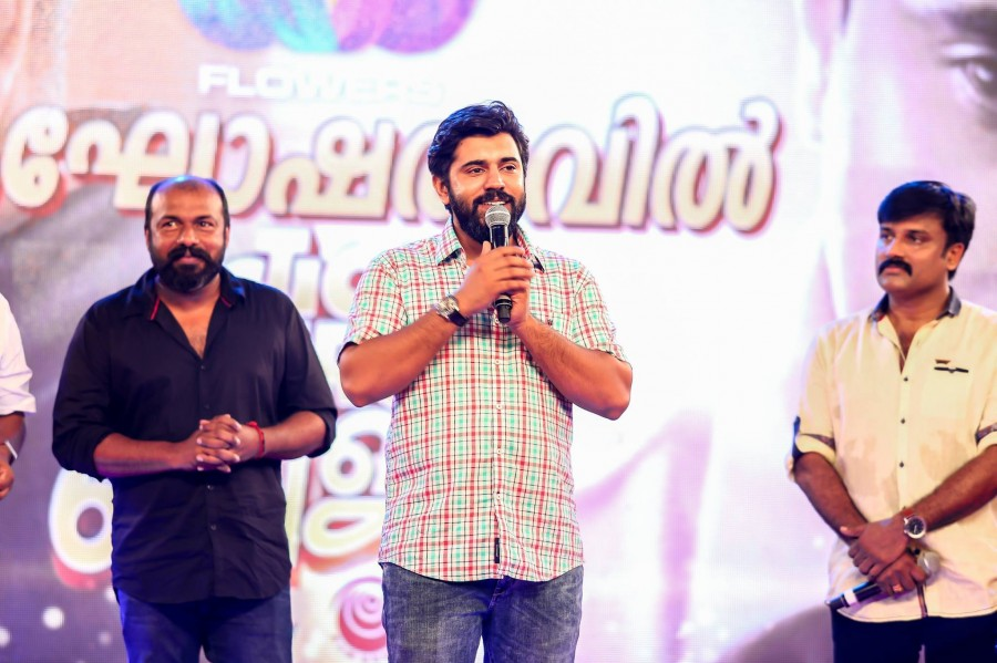 Nivin pauly,abrid shine,action hero biju,action hero biju success,action hero biju success celebration,action hero biju team in kothamangalam,action hero biju 80 days celebration
