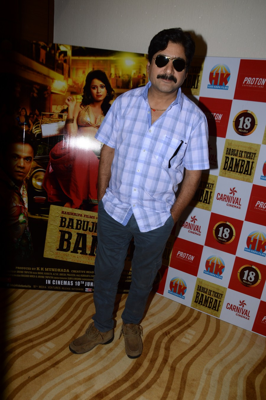 Babuji Ek Ticket Bambai,Babuji Ek Ticket Bambai Trailer launch,Babuji Ek Ticket Bambai Trailer,Babuji Ek Ticket Bambai Trailer launch pics,Babuji Ek Ticket Bambai Trailer launch images,Babuji Ek Ticket Bambai Trailer launch photos,Babuji Ek Ticket Bambai