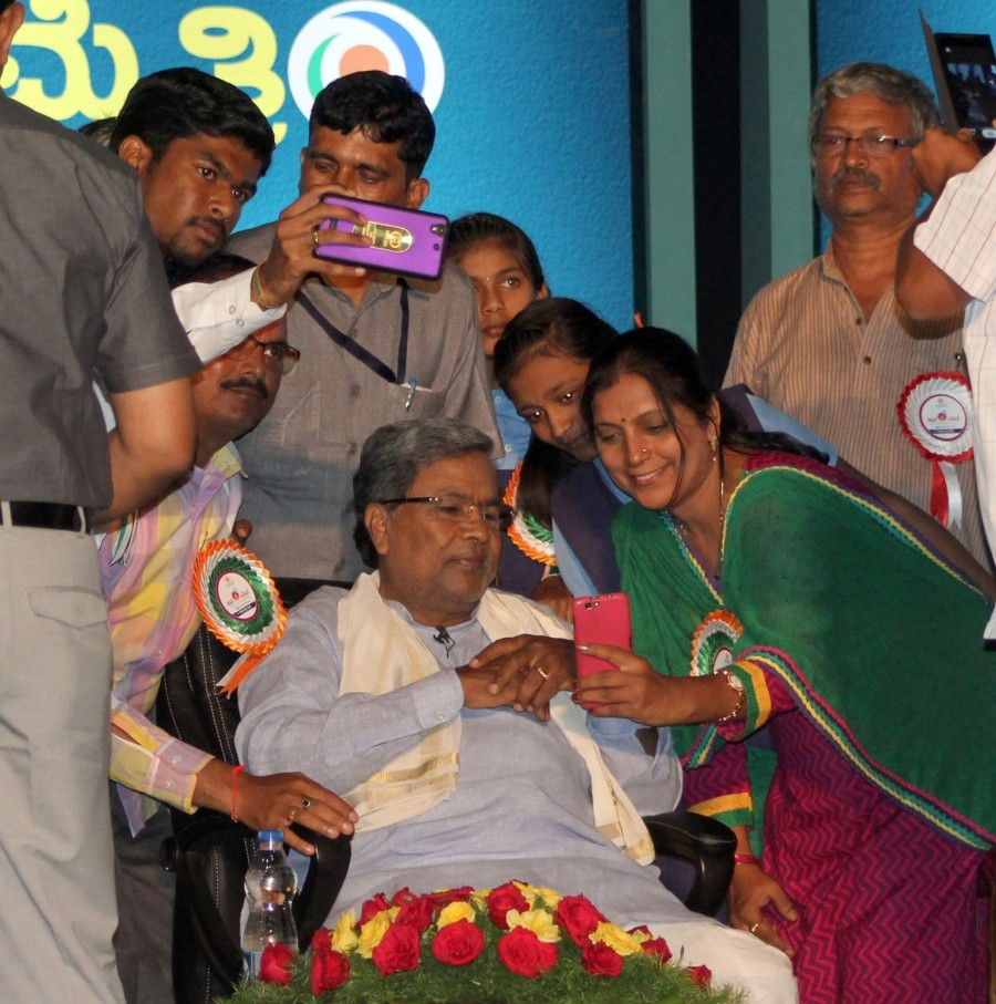 Siddaramaiah,Karnataka Chief Minister Siddaramaiah,Chief Minister Siddaramaiah,Siddaramaiah celebrates three years of his government