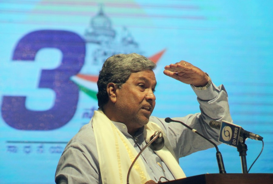 Siddaramaiah,Karnataka Chief Minister Siddaramaiah,Chief Minister Siddaramaiah,Siddaramaiah celebrates three years of his government