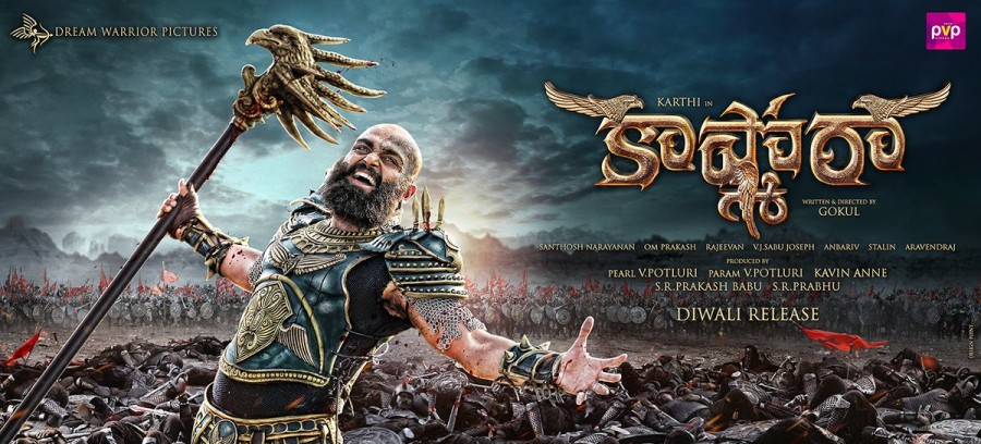Karthi,Kashmora first look poster,Kashmora first look,Kashmora poster,Kashmora,Tamil movie Kashmora,Kashmora movie stills,Kashmora movie pics,Kashmora movie images,Kashmora movie photos,Kashmora movie pictures