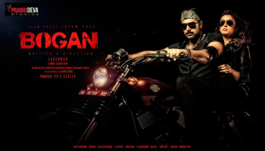 Bogan,Bogan first look,Bogan first look poster,Bogan poster,Jayam Ravi,Hansika Motwani,Tamil movie Bogan,Bogan movie pics,Bogan movie images,Bogan movie stills,Bogan movie pictures