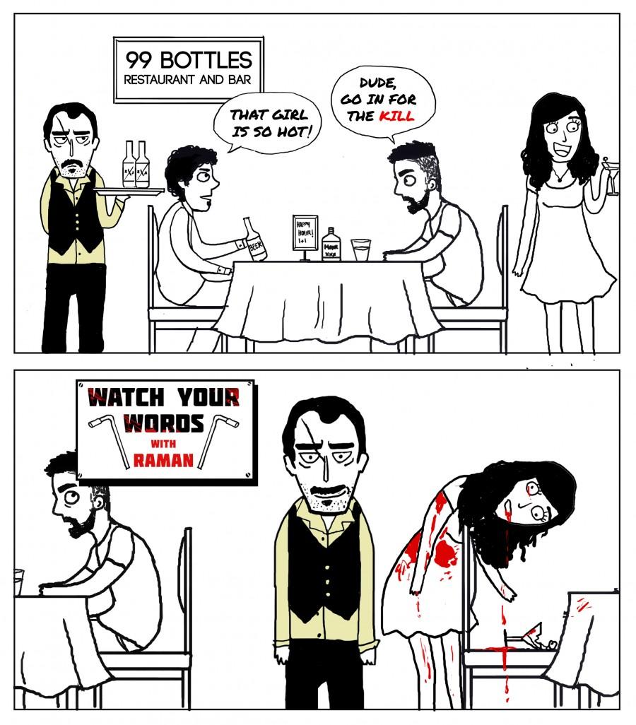 Raman Raghav 2.0,Raman Raghav 2.0 comic,Nawazuddin,Nawazuddin Siddiqui,Raman Raghav 2.0 Comic pics,Raman Raghav 2.0 Comic images,Raman Raghav 2.0 Comic photos,Raman Raghav 2.0 Comic stills,Raman Raghav 2.0 Comic pictures