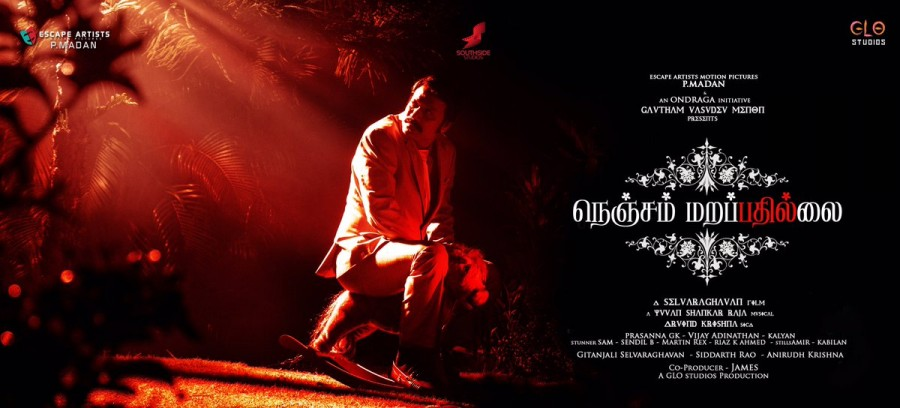 Nenjam Marappathillai Full Movie Download HD DVDRip Watch Online