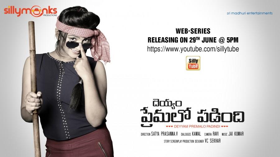 Deyyam Premalo Padindhi,Deyyam Premalo Padindhi trailer,HoRomedy movie,telugu movie Deyyam Premalo Padindhi,Deyyam Premalo Padindhi poster