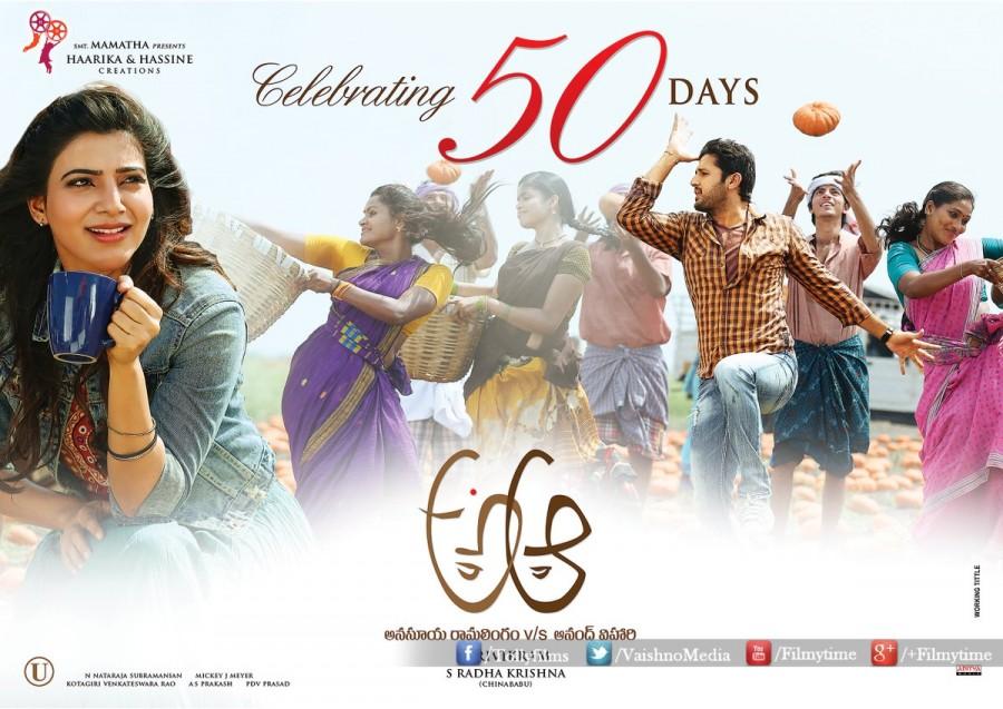 A Aa In Telugu: Nithin, Samantha's A Aa 50 Days Posters