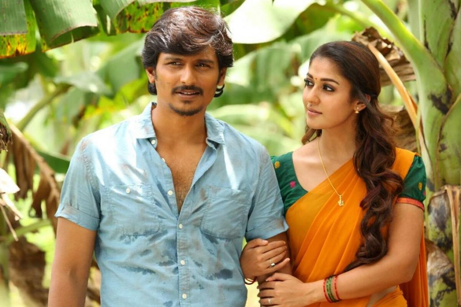 Watch Thirunaal Online In English In 2160 16:9