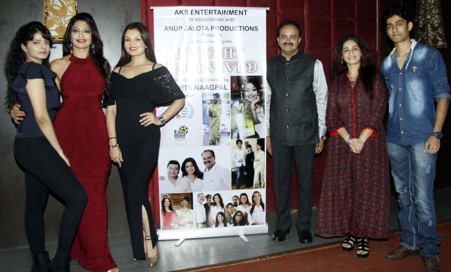 Deepshikha,Dadasaheb Phalke Golden Camera Award,Dadasaheb Phalke Golden Camera Award 2016,Aartii Naagpal,Deepshikha surprise party