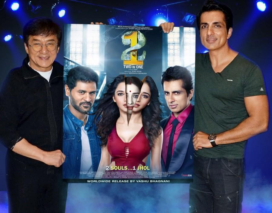 Jackie Chan,2 in 1 first look poster,2 in 1 first look,2 in 1,Bollywood movie 2 in 1,Prabhu Deva,Tamannaah,Sonu Sood,Jackie Chan launches 2 in 1 first look