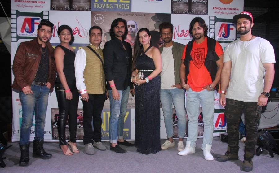 Umformung poster,Umformung,Umformung poster and book launch,Umformung book launch,Bappi Lahiri,Sudeep Ranjan Sarkar,Shaleen Bhanot,Gaurav Chopra,Rita Jhawar,Saharsh Khaitan,Aamir Dalvi