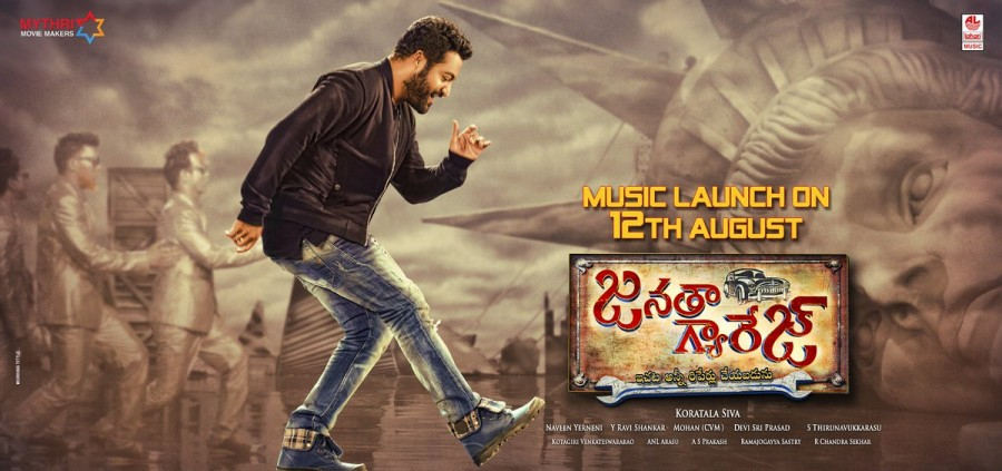 Jr NTR,Janatha Garage Music Launch,Janatha Garage audio Launch,Janatha Garage audio,Janatha Garage music,Janatha Garage Music Launch poster,Janatha Garage poster,Janatha Garage Music Launch pics,Janatha Garage Music Launch images,Janatha Garage Music Laun