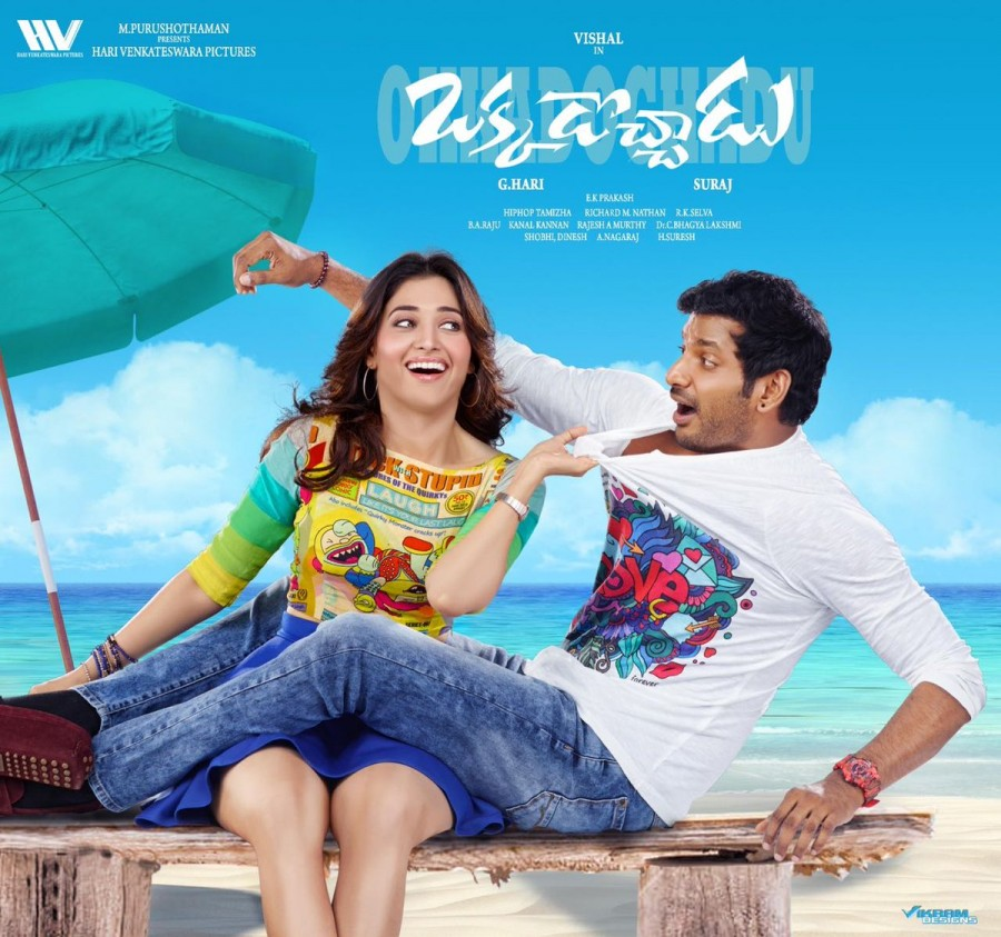 Okkadochadu,Okkadochadu first look,Okkadochadu first look poster,Okkadochadu poster,Tamannaah,Vishal and Tamannaah,Jagapati Babu,Tarun Arora,Vadivelu,Soori,Sampath Raj,Okkadochadu stills,Okkadochadu pics,Okkadochadu images,Okkadochadu photos,Okkadochadu p
