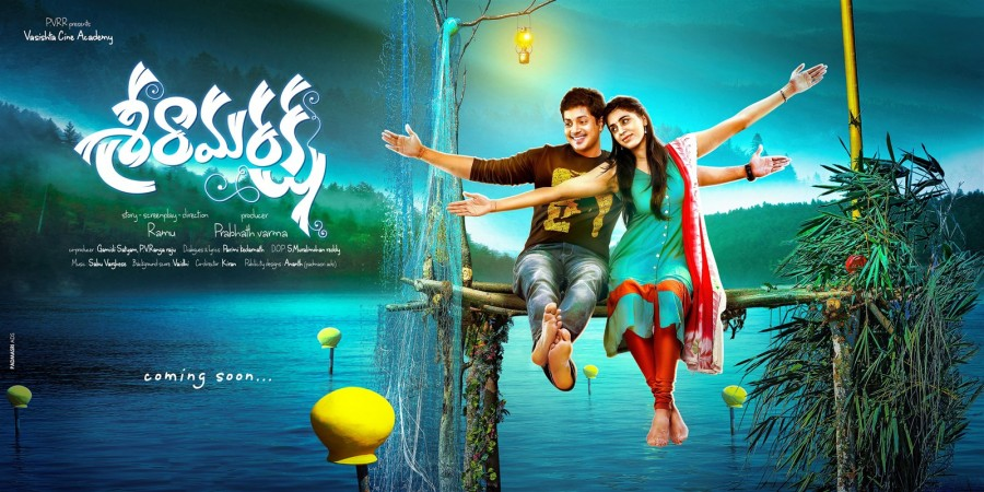 Rajith,Shamili,Nisha,Sree Ramaraksha First Look,Sree Ramaraksha,Sree Ramaraksha First Look Posters,Sree Ramaraksha Posters,Telugu movie Sree Ramaraksha,Sree Ramaraksha stills,Sree Ramaraksha pics,Sree Ramaraksha images,Sree Ramaraksha photos,Sree Ramaraks