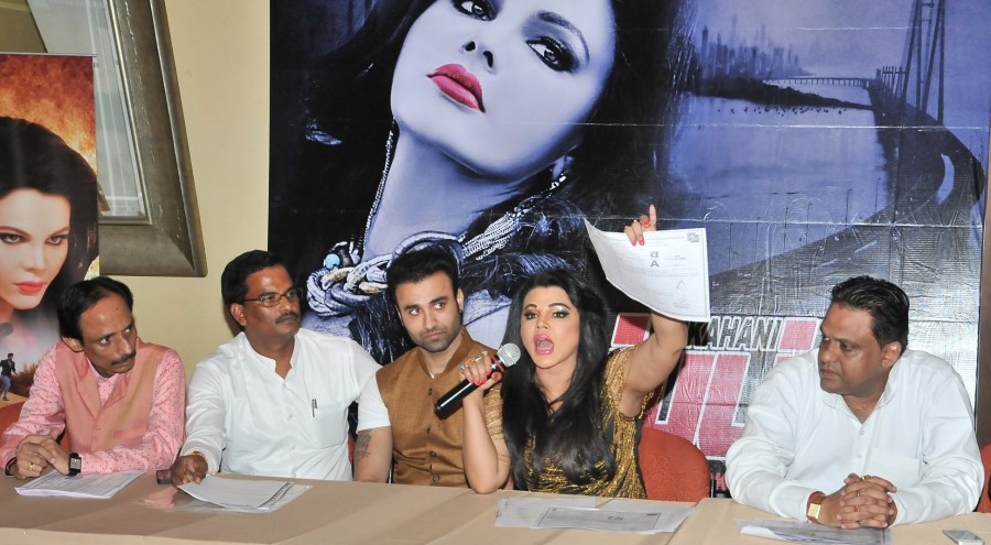 Rakhi Sawant,Avadh Sharma,EK Kahani Julie Ki Press meet,EK Kahani Julie Ki,Amit Mehra,Aziz Zee,Jimmy Sharma,Devendra Singh Khatana,Dharmendra Kapoor,EK Kahani Julie Ki Press meet pics,EK Kahani Julie Ki Press meet images,EK Kahani Julie Ki Press meet phot