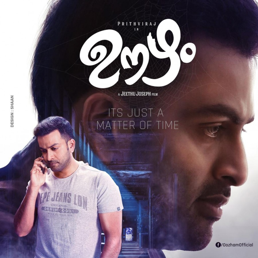 Prithviraj Sukumaran,Oozham movie stills,Oozham,Oozham movie pics,Oozham movie images,Oozham movie photos,Oozham movie pictures