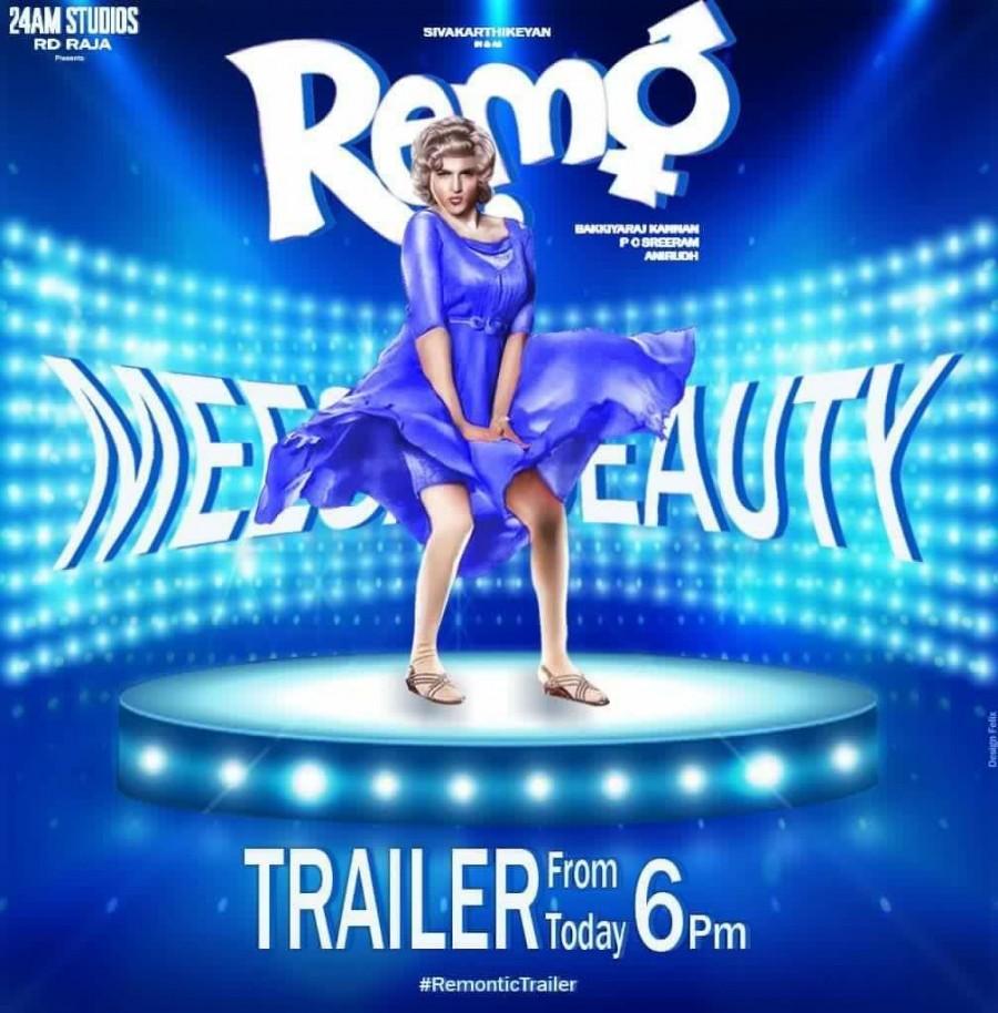 Remo Trailer poster,Sivakarthikeyan,Remo Trailer,Remo poster,Sivakarthikeyan's Remo Trailer poster