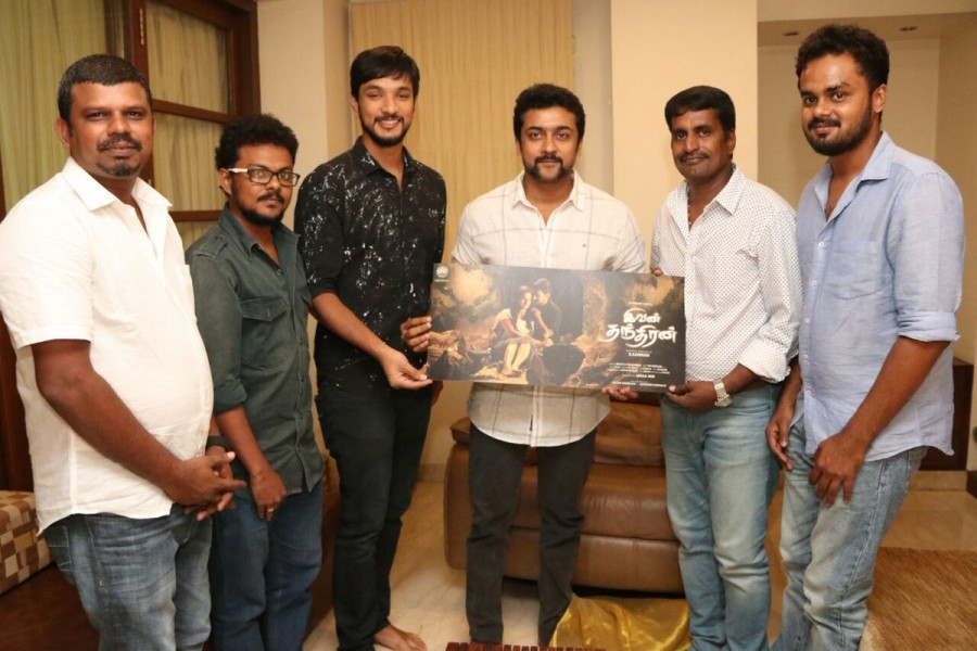 Suriya,Gautham Karthik,Ivan Thandhiran first look poster,Ivan Thandhiran first look,Ivan Thandhiran poster,Ivan Thandhiran,Tamil movie Ivan Thandhiran,Ivan Thandhiran pics,Ivan Thandhiran images,Ivan Thandhiran photos,Ivan Thandhiran stills,Ivan Thandhira