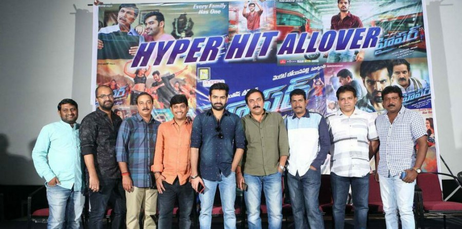 Ram Pothineni,Ram Pothineni at Hyper Movie Success Meet,Hyper Movie Success Meet,Hyper Success Meet,Hyper Success Meet pics,Hyper Success Meet images,Hyper Success Meet photos,Hyper Success Meet pictures,Hyper Success Meet stills