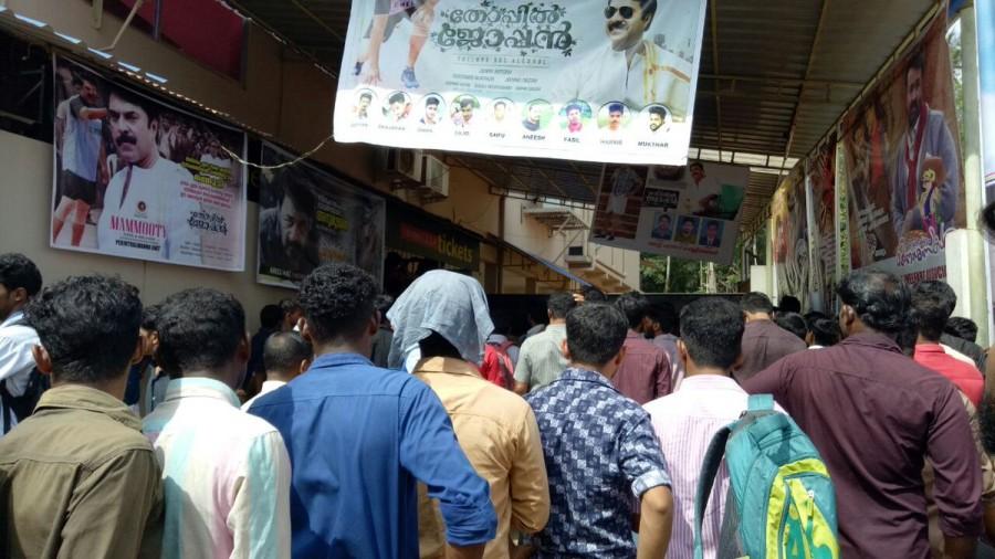 Mohanlal fans,Mohanlal,Pulimurugan,Pulimurugan FDFS,Pulimurugan celebrations,Pulimurugan pics,Pulimurugan images,Pulimurugan photos,Pulimurugan stills,Pulimurugan pictures