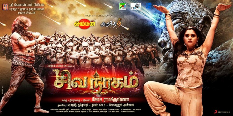 Shivanagam,Tamil movie Shivanagam,Vishnuvardhan,Diganth,Ramya,Saikumar,Rajesh Vivek,Sadhu Kokila,Mukul Dev,Ravi Kale,Rangayana Raghu,Shivanagam movie stills,Shivanagam movie pics,Shivanagam movie images,Shivanagam movie photos,Shivanagam movie pictures,Sh
