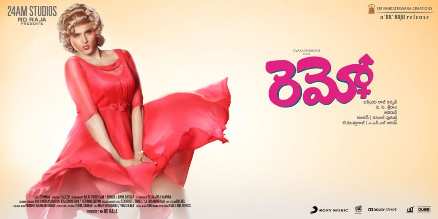 Sivakarthikeyan,Keerthy Suresh,Sivakarthikeyan and Keerthy Suresh,Remo Telugu Movie First Look,Remo Telugu Movie First Look poster,Remo First Look,Remo First Look poster