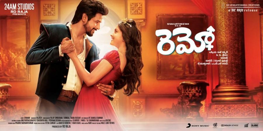 Sivakarthikeyan,Keerthy Suresh,Sivakarthikeyan and Keerthy Suresh,Remo Telugu Movie First Look,Remo Telugu Movie First Look poster,Remo First Look,Remo First Look poster