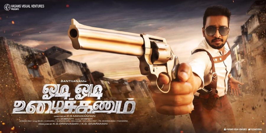 Odi Odi Uzhaikanum first look poster,Odi Odi Uzhaikanum first look,Odi Odi Uzhaikanum poster,Odi Odi Uzhaikanum,Odi Odi Uzhaikanum pics,Odi Odi Uzhaikanum images,Odi Odi Uzhaikanum stills,Odi Odi Uzhaikanum pictures,Santhanam,Santhanam new movie Odi Odi U