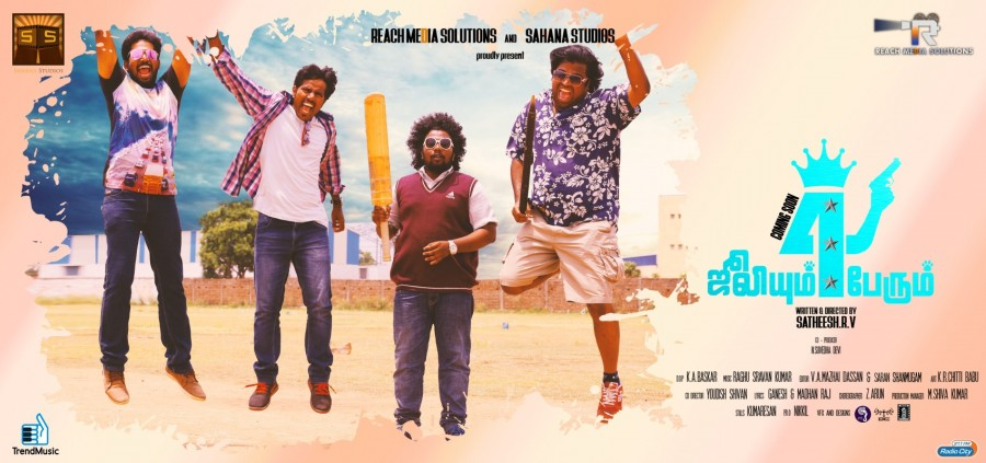 Julieum 4 Perum,tamil movie Julieum 4 Perum,Julieum 4 Perum  poster,Julieum 4 Perum movie poster,Julieum 4 Perum pics,Julieum 4 Perum images,Julieum 4 Perum photos,Julieum 4 Perum stills,Julieum 4 Perum pictures