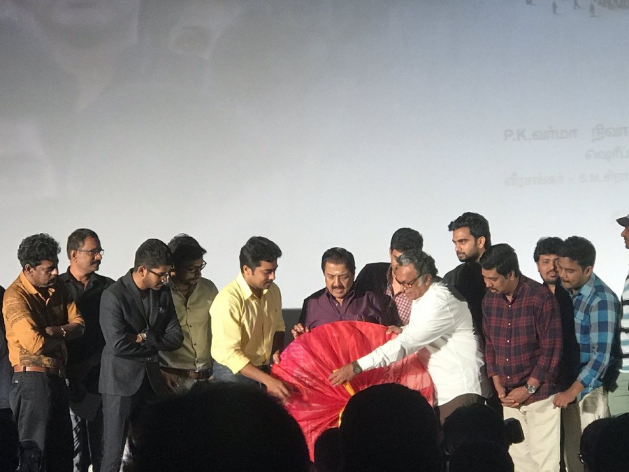 Kootathil Oruthan audio launch,Kootathil Oruthan,Suriya,Sivakumar,Ashok Selvan,Nasser,RJ Balaji,Priya Anand,Nivas Prasanna,Kootathil Oruthan audio launch pics,Kootathil Oruthan audio launch images,Kootathil Oruthan audio launch photos,Kootathil Oruthan au
