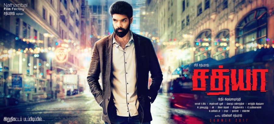Sathya (2017) Movie Watch Online