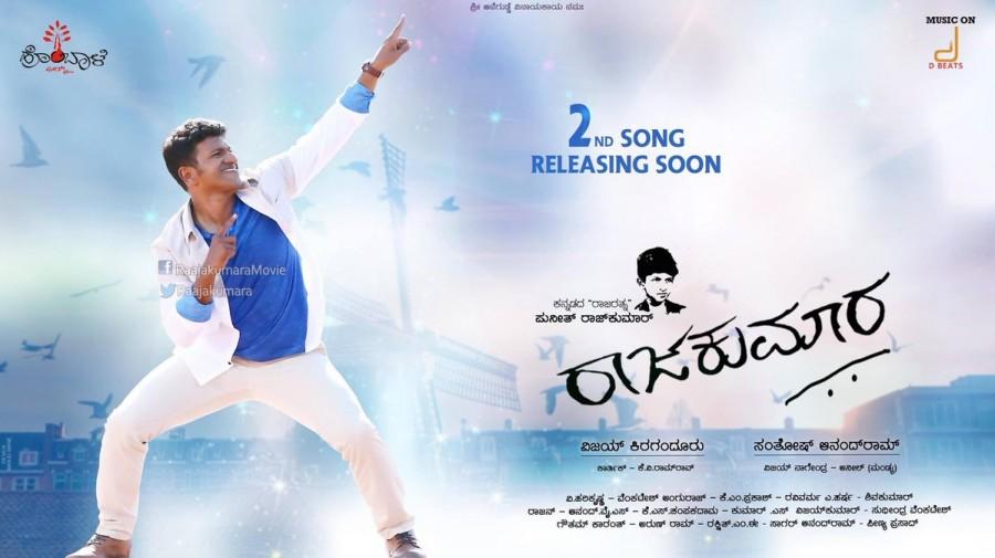 R Rajkumar Poster Puneeth Rajkumar's Raa...