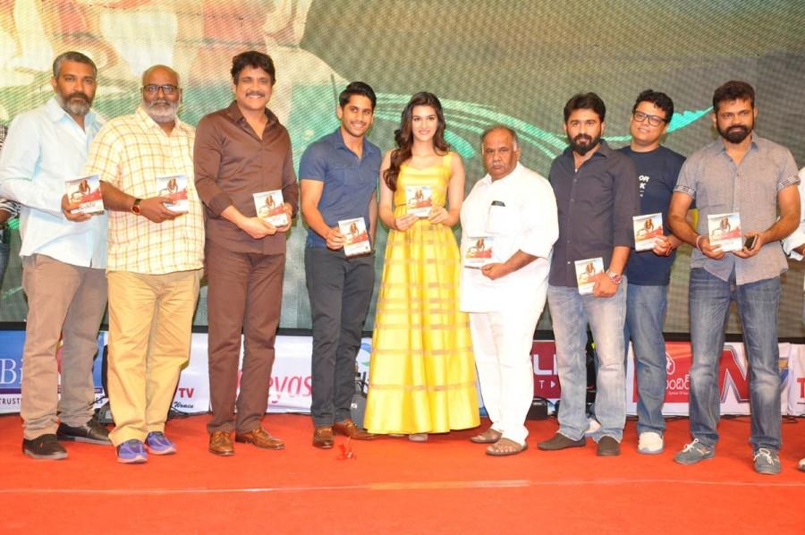 Audio Launch photos Of Dochay,Dochay Movie Launch Photos,Naga Chaitanya,Akkineni Nagarjuna,Dochay Movie Release,Dochay Movie Audio La,Dochay Audio launch  Photos,Dochay Movie (2015)