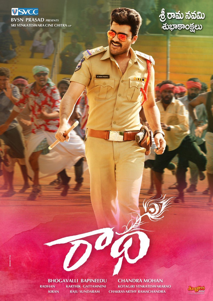 Sharwanand's Radha movie poster - Photos,Images,Gallery ...