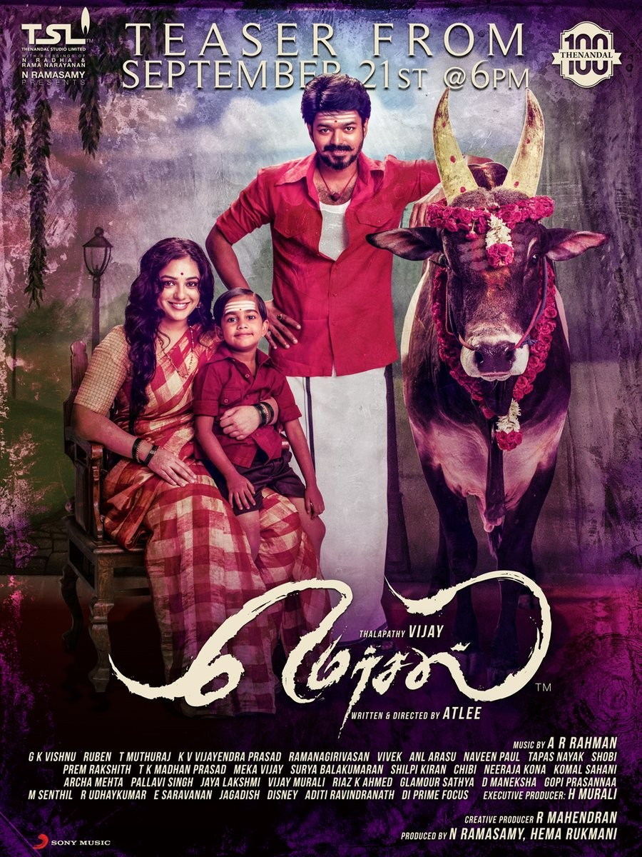 Mersal 21st Day Box Office Collection