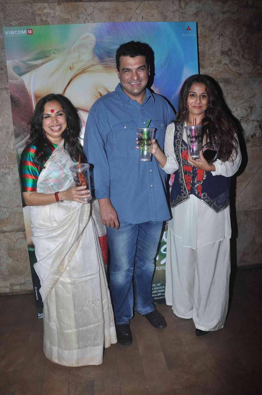 Margarita With A Straw,kalki koechlin,vidya balan,Special Screening,Huma Qureshi,Dia Mirza,photos,Sridevi