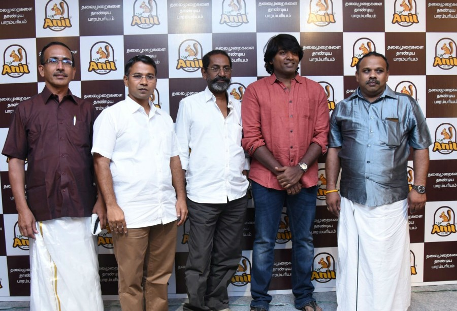 Vijay Sethupathi,actor Vijay Sethupathi,Anil Foods New Logo,Anil Foods,Vijay Sethupathi releases Anil Foods